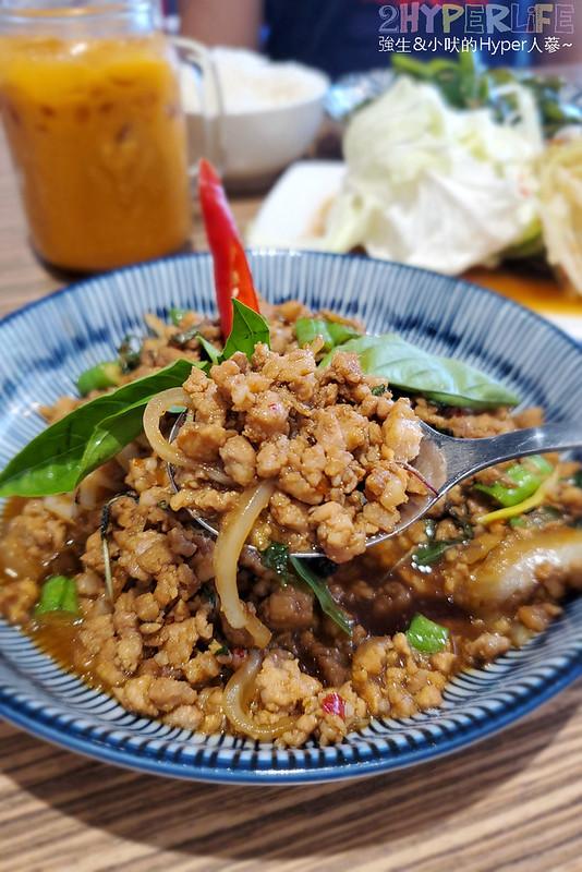 50377739397 7f5e4f7643 c - 偏重曼谷風味的ARoi Thai,打拋豬使用打拋葉,廚師和大半工作人員也是來自泰國喔!