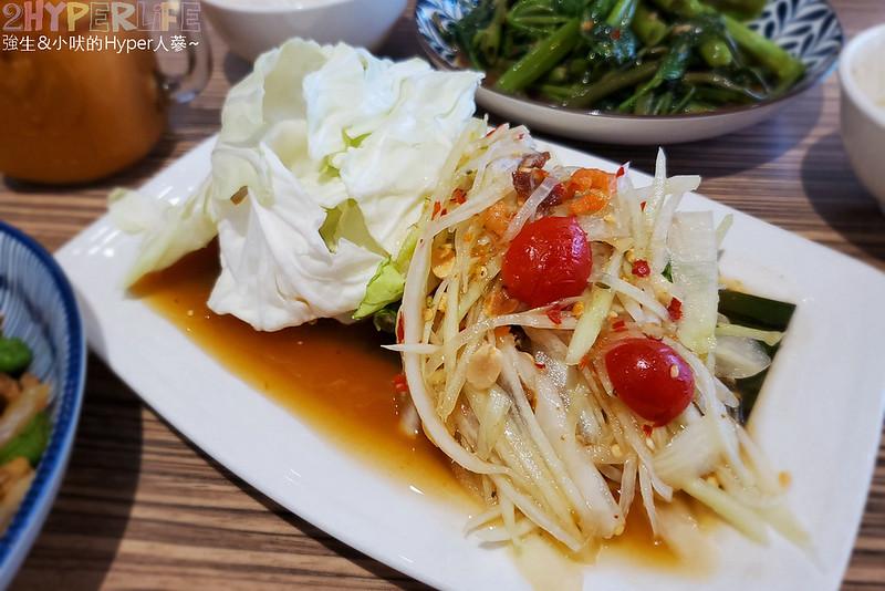 50377739437 8e6f281b07 c - 偏重曼谷風味的ARoi Thai,打拋豬使用打拋葉,廚師和大半工作人員也是來自泰國喔!