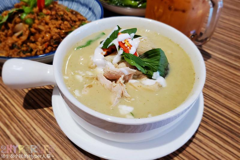 50377739547 4b0f07c3d9 c - 偏重曼谷風味的ARoi Thai,打拋豬使用打拋葉,廚師和大半工作人員也是來自泰國喔!