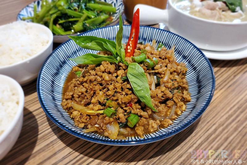 50377739607 7ffaed61b2 c - 偏重曼谷風味的ARoi Thai,打拋豬使用打拋葉,廚師和大半工作人員也是來自泰國喔!