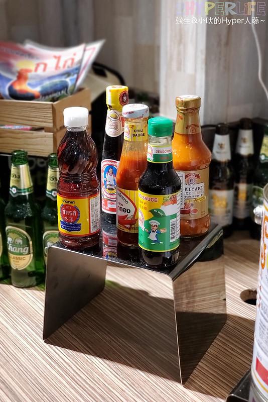 50377739752 4fa24330ae c - 偏重曼谷風味的ARoi Thai,打拋豬使用打拋葉,廚師和大半工作人員也是來自泰國喔!