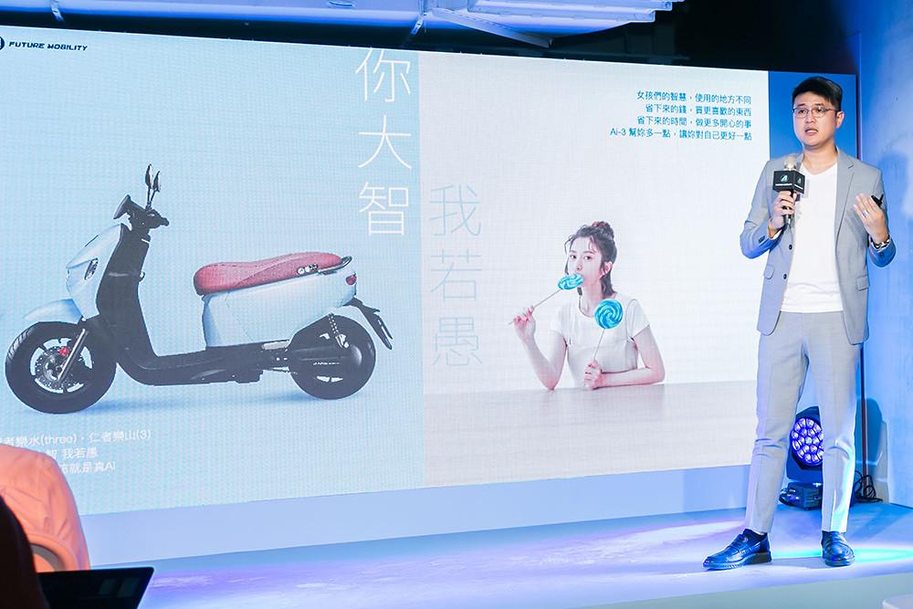 圖說:宏佳騰智慧電車執行長林東閔發表首款專為女性設計的Ai-3車款。_2