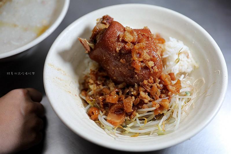 雙連廣東粥麵一律50元銅板價高CP值大同區小吃美食12