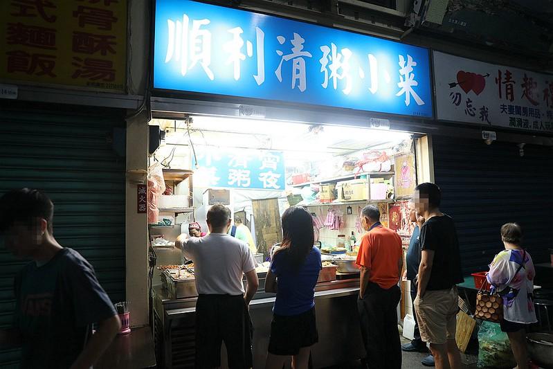 華西街順利清粥小菜萬華龍山寺艋舺深夜美食01
