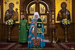 014. Собор прпп. отцев Святогорских 24.09.2020