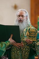 099. Собор прпп. отцев Святогорских 24.09.2020