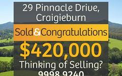 29 Pinnacle Drive, Craigieburn VIC