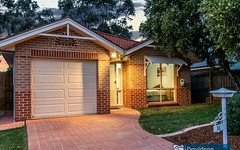 32 Beltana Court, Wattle Grove NSW