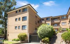 7/81-83 Trafalgar Street, Stanmore NSW
