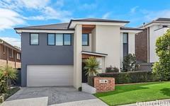 3 Ava Place, Kellyville NSW