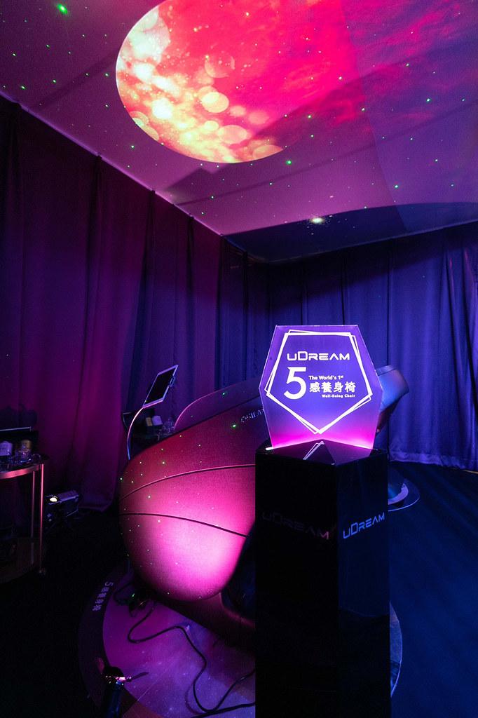 「OSIM-5感養身漫遊園」產品體驗會,9月26日(六)-10月11日(日)於新光三越信義新天地A9館9F,敬邀體驗