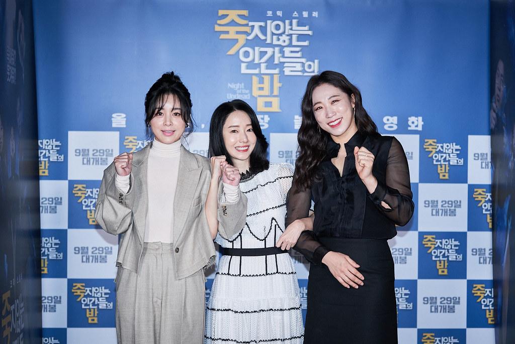 002【老公不是人】活動照_(左起)徐令姬、李貞賢、李美到在片中詮釋高中同學,一起對抗外星生物