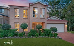 118 President Road, Kellyville NSW
