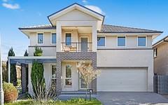50 Greenfield Crescent, Elderslie NSW