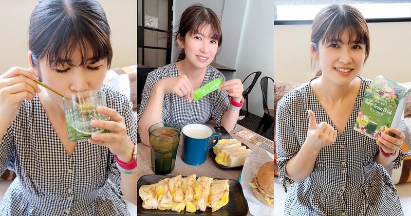 【分享】DR.SHINE草本淨酵飲 攜帶方便~ 適合外食、旅行族!隨時補充五色蔬果!