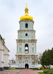 Kiev: Saint Sophia's Cathedral