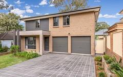60 Collins Street, Seven Hills NSW