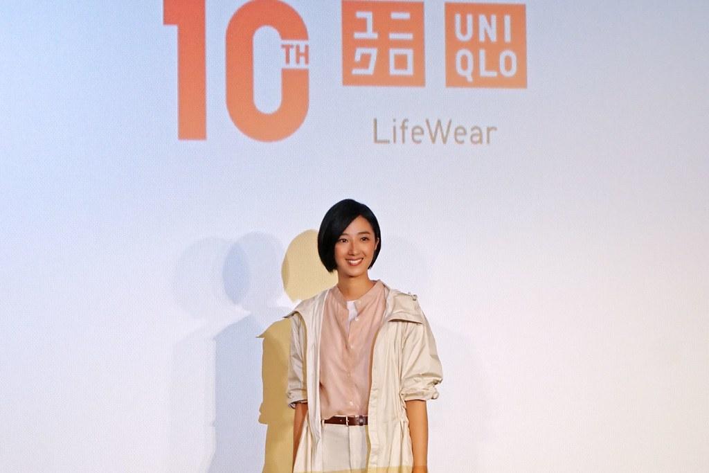 uniqlo 200930-8