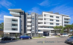 508/7C Olive Street, Seven Hills NSW