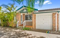 2/44 Caringbah Road, Caringbah South NSW