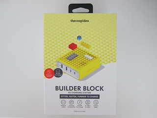 thecoopidea Builder Block