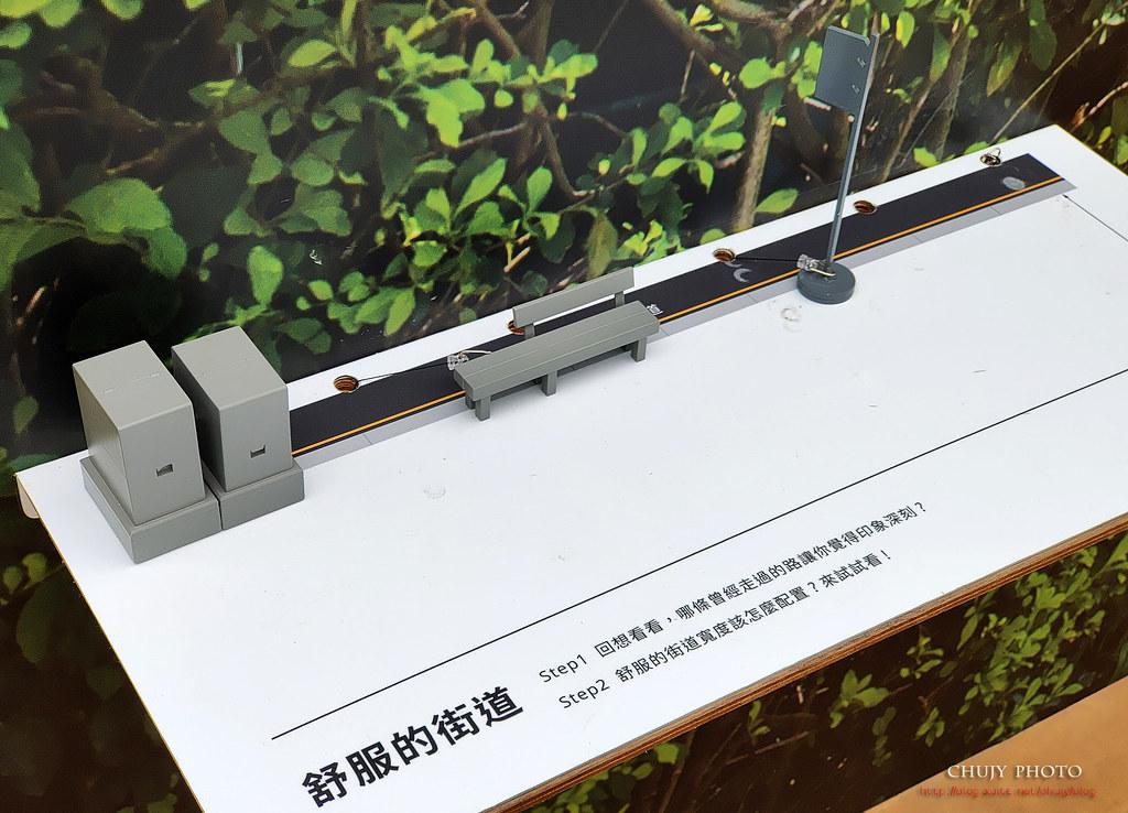 (chujy) 帶著 realme X50 Pro 逛2020台灣設計展 - 41