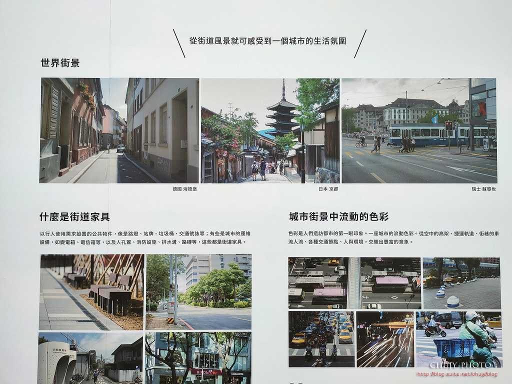 (chujy) 帶著 realme X50 Pro 逛2020台灣設計展 - 40