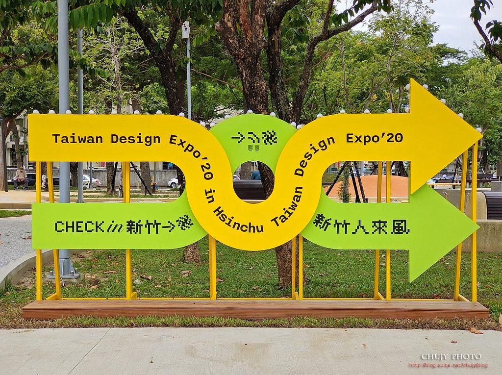 (chujy) 帶著 realme X50 Pro 逛2020台灣設計展 - 36
