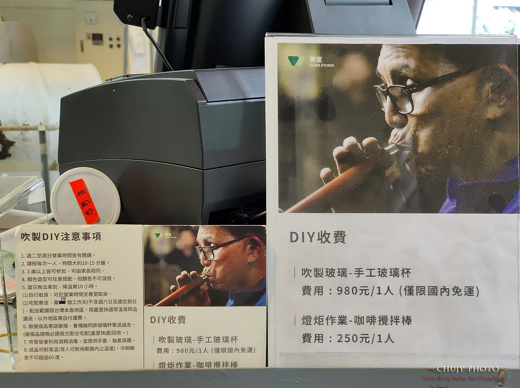 (chujy) 帶著 realme X50 Pro 逛2020台灣設計展 - 5