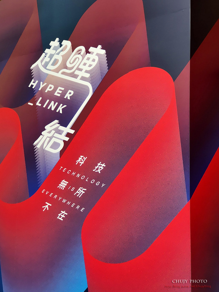 (chujy) 帶著 realme X50 Pro 逛2020台灣設計展 - 26