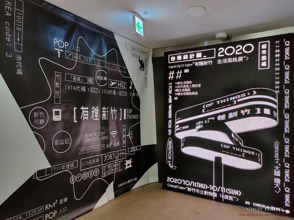 (chujy) 帶著 realme X50 Pro 逛2020台灣設計展