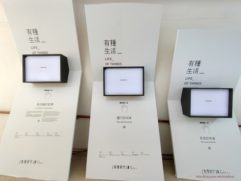 (chujy) 帶著 realme X50 Pro 逛2020台灣設計展 - 79