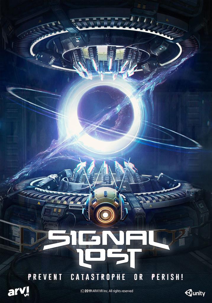 Signal_lost_2