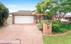 19 Bundarra Court, Wattle Grove NSW