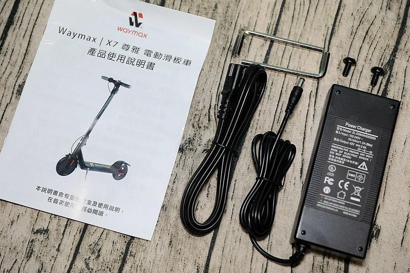 Waymax X7 尊雅電動滑板車開箱200