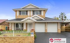 30 Colo Court, Wattle Grove NSW