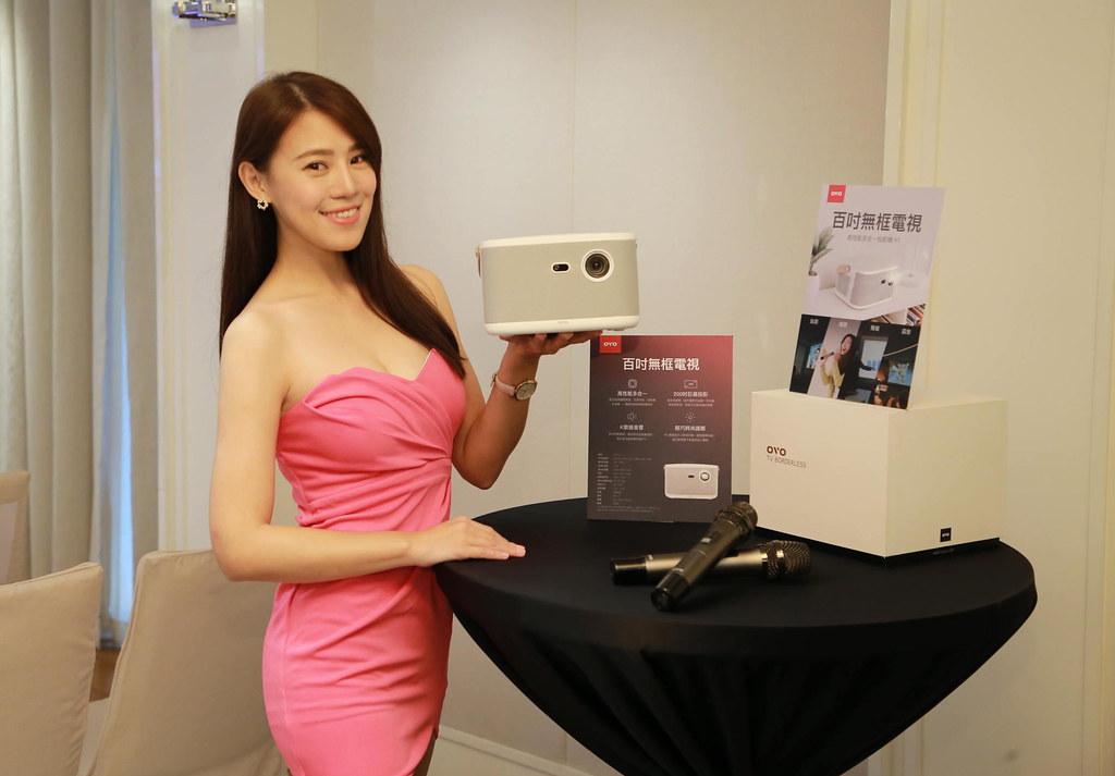 Photo 2- 百吋無框電視K1」,首創將超旗艦電視盒、正版影視內容、及 K 歌級音響,整合到高亮、高畫質投影機中,一台滿足娛樂與商務需求