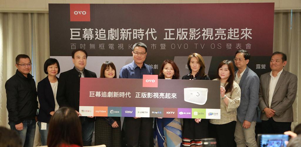 Photo 1-OVO無框電視K1搭載的「OVO TV OS」平台也全新上線,率先將串流電視頻道與 LINE TV、四季線上、friDay影音、myVideo、KKTV、LiTV、Vidol、歡樂看、動畫瘋、YouTube 等OTT內容整合到同一個介面,開機就可看,追劇、看電視更方便