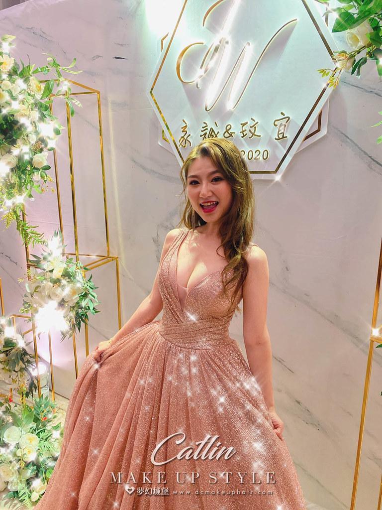 【新秘Catlin 】bride玟宜 結婚造型 / 韓系公主,日系甜美