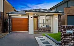 58 Calder Street, Schofields NSW