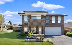 1 Higgins Avenue, Elderslie NSW