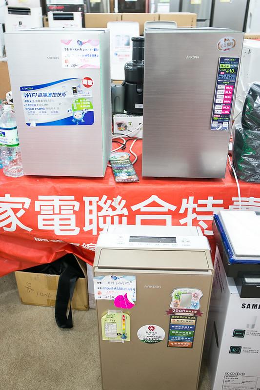台南永康特賣會