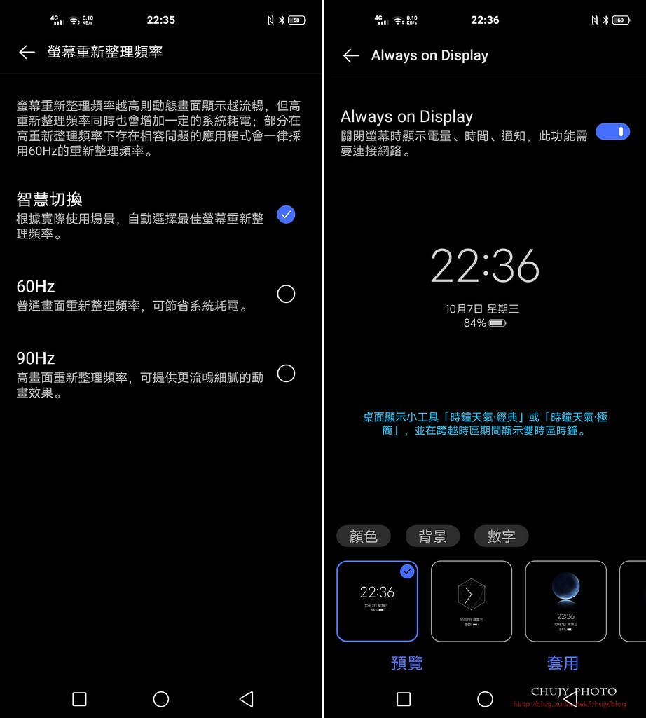 (chujy) vivo X50 Pro 微雲台黑科技展現穩實力 - 33