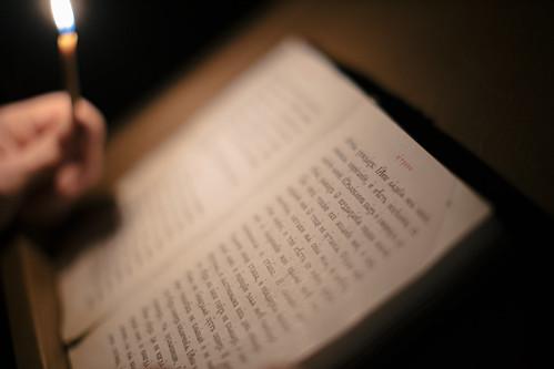"""10-11 октября, Неделя 18-я по Пятидесятнице, память  преподобных Кирилла и Марии-17 • <a style=""""font-size:0.8em;"""" href=""""http://www.flickr.com/photos/188705236@N03/50455146971/"""" target=""""_blank"""">View on Flickr</a>"""