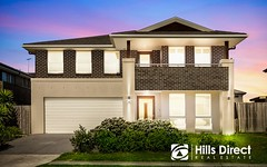 1A Digger Street, The Ponds NSW