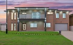 147 ST ALBANS RD, Schofields NSW