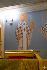 Богослужения Недели 18-й по Пятидесятнице
