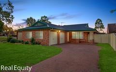 2 Kinross Court, Wattle Grove NSW