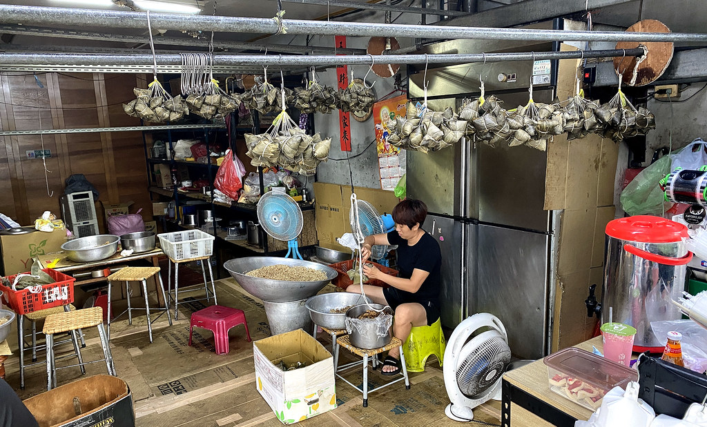 彰 化芬園肉粽