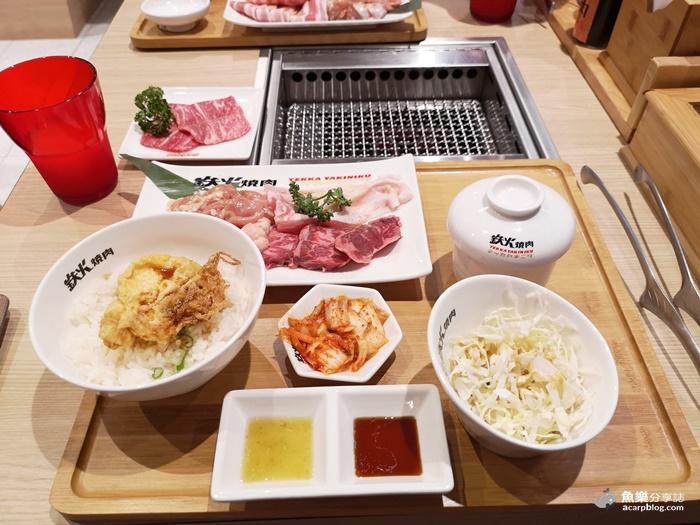 【台北中正】鉄火燒肉微風北車店|一人燒肉套餐|日本A5和牛38元起 @魚樂分享誌